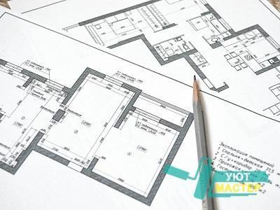 перепланировка Казань, проект перепланировки квартиры цена